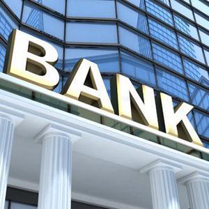 Банки Новозыбкова