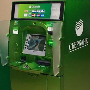 Банкоматы Новозыбкова