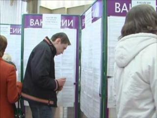 Центры занятости Новозыбкова