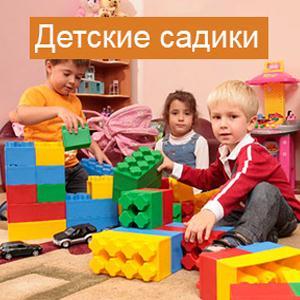 Детские сады Новозыбкова