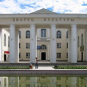 Дворцы и дома культуры Новозыбкова