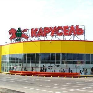 Гипермаркеты Новозыбкова