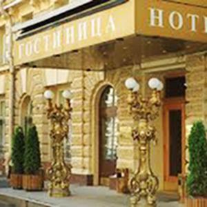 Гостиницы Новозыбкова
