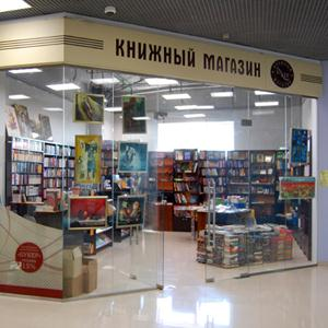 Книжные магазины Новозыбкова