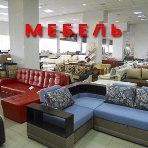 Магазины мебели Новозыбкова