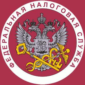 Налоговые инспекции, службы Новозыбкова