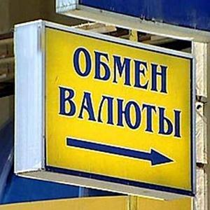 Обмен валют Новозыбкова