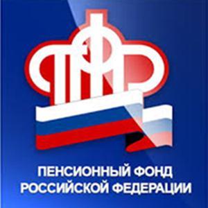 Пенсионные фонды Новозыбкова