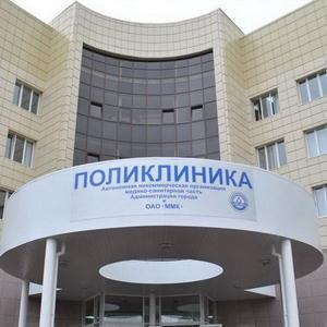 Поликлиники Новозыбкова