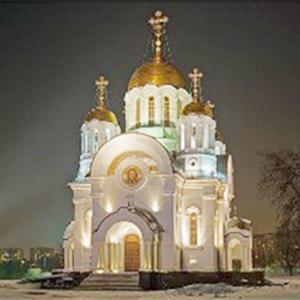 Религиозные учреждения Новозыбкова