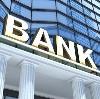 Банки в Новозыбкове