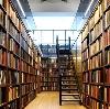 Библиотеки в Новозыбкове