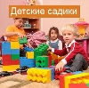 Детские сады в Новозыбкове