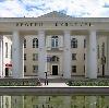Дворцы и дома культуры в Новозыбкове