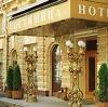 Гостиницы в Новозыбкове