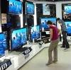 Магазины электроники в Новозыбкове