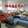 Магазины мебели в Новозыбкове