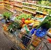 Магазины продуктов в Новозыбкове