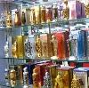 Парфюмерные магазины в Новозыбкове