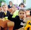 Школы в Новозыбкове