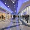 Торговые центры в Новозыбкове